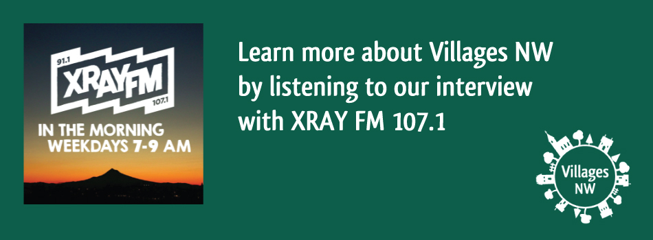 xray_interview